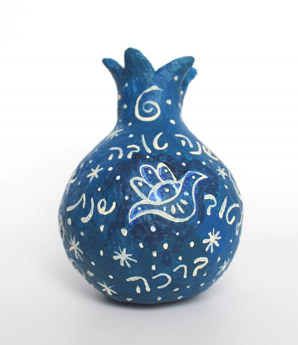 רימון ברכות לראש השנה, כחול עם לבן וברכות בעברית (קטן)