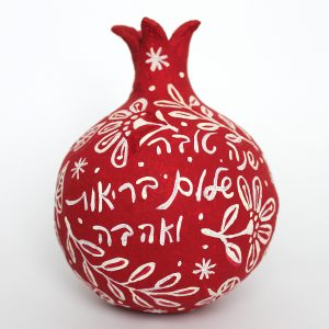 רימון ברכות לראש השנה, אדום עם ברכות בעברית ואנגלית (גדול)