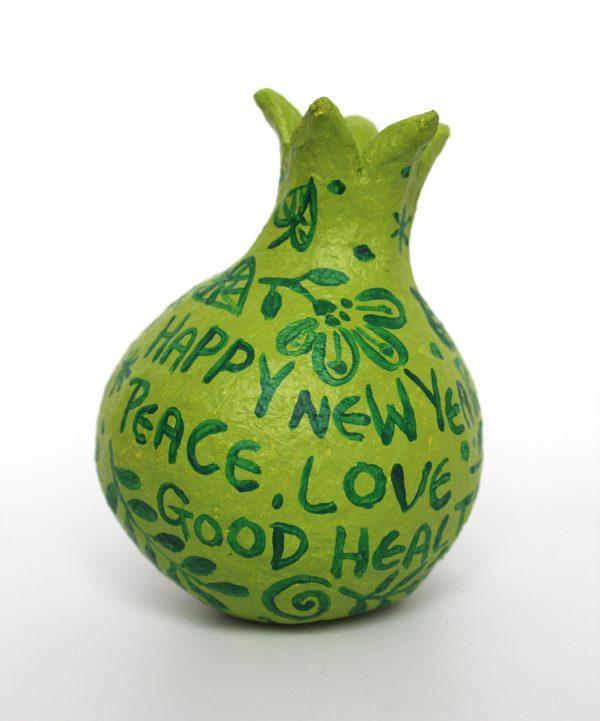רימון ברכות לראש השנה, ירוק עם ירוק וברכות בעברית ובאנגלית (קטן)