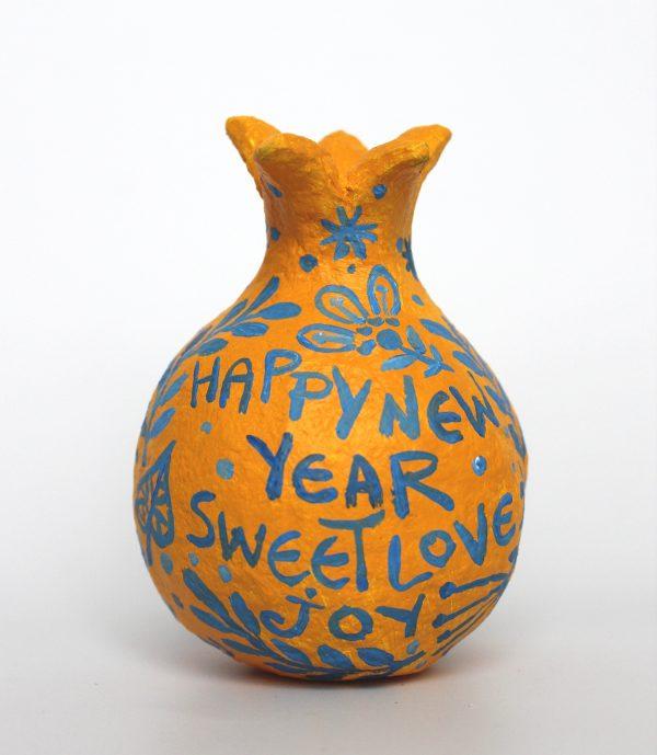 רימון ברכות לראש השנה, צהוב כחול ולבן עם ברכות בעברית (קטן)