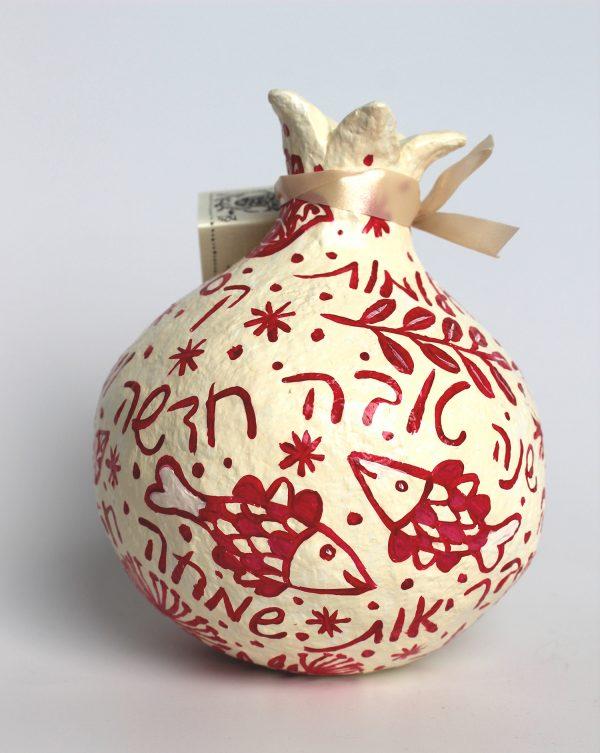 רימון ברכות לראש השנה, לבן עם אדום וברכות בעברית (גדול)