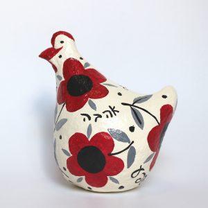 תרנגולת ברכות לבנה עם פרחים אדומים וברכות בעברית