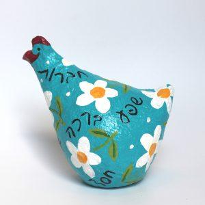 תרנגולת ברכות בכחול אקווה עם פרחים לבנים וברכות בעברית