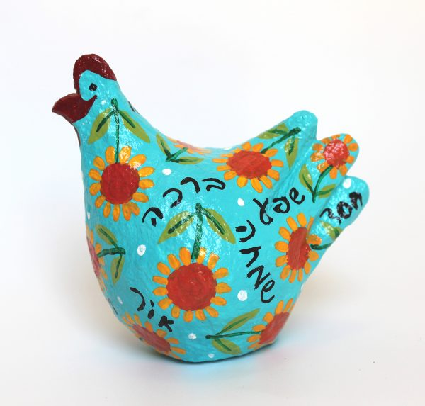 תרנגול ברכות טורקיז עם פרחים צהובים וברכות בעברית