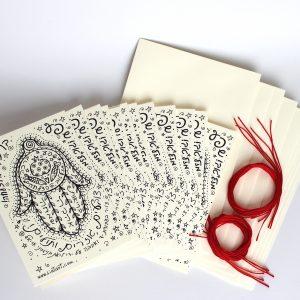 חמשה למזל טוב! מארז של 12 כרטיסי ברכה בעברית עם מעטפות