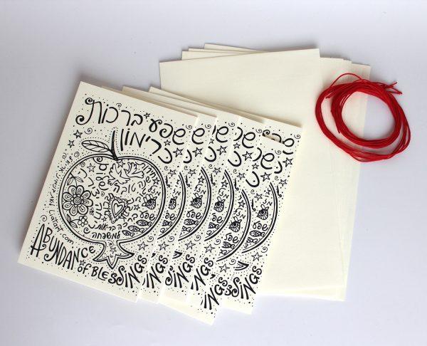 רימון ברכות לשנה טובה! מארז של 6 כרטיסי ברכה בעברית עם מעטפות