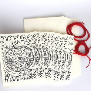 Happy New Year Pomegranate Greeting Card (Hebrew) 12-pack
