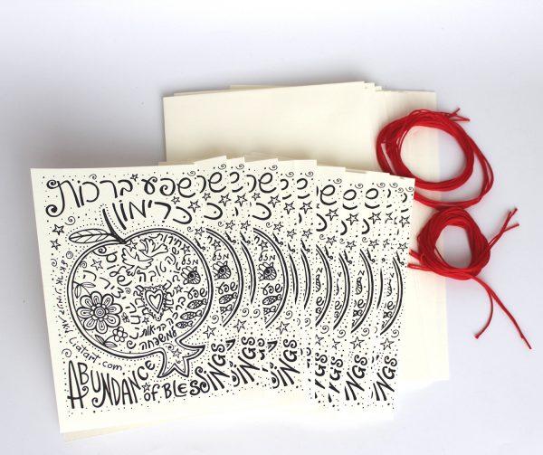 רימון ברכות לשנה טובה! מארז של 12 כרטיסי ברכה בעברית עם מעטפות