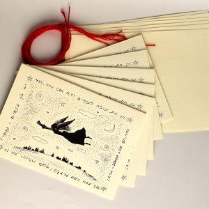 כן, את יכולה לעוף! מארז של 6 כרטיסי ברכה להעצמה נשית בעברית ואנגלית עם מעטפות