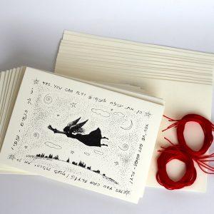 כן, את יכולה לעוף! מארז של 12 כרטיסי ברכה להעצמה נשית בעברית ואנגלית עם מעטפות