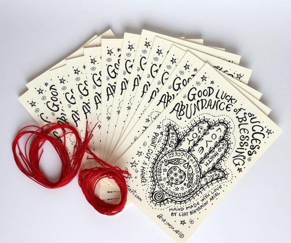 חמשה למזל טוב! מארז של 12 גלויות באנגלית