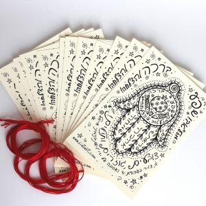 חמשה למזל טוב! מארז של 12 גלויות בעברית