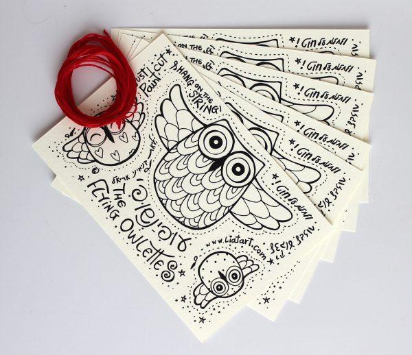 שופי ינשופי, מארז של 6 גלויות