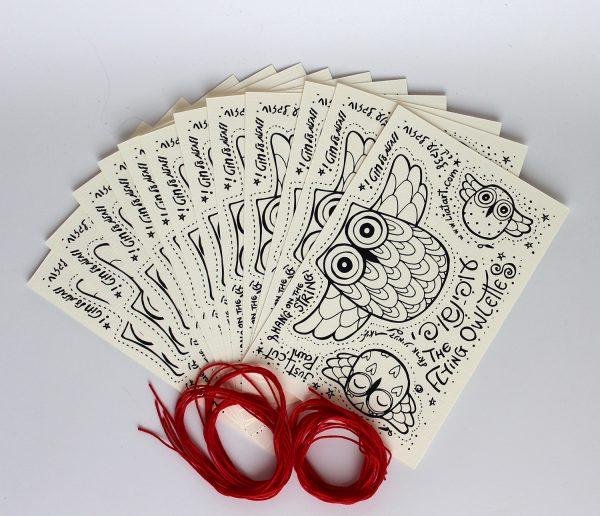 שופי ינשופי, מארז של 12 גלויות
