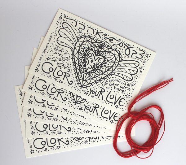 צבעים של אהבה, מארז של 6 גלויות